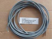 čidlo kabelové QAZ36.526/109 tepl.kotle,